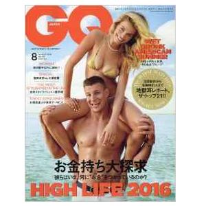 フラテッリ・ベルルッキのカーサ デル コローネがGQ JAPAN 8月号に掲載されました